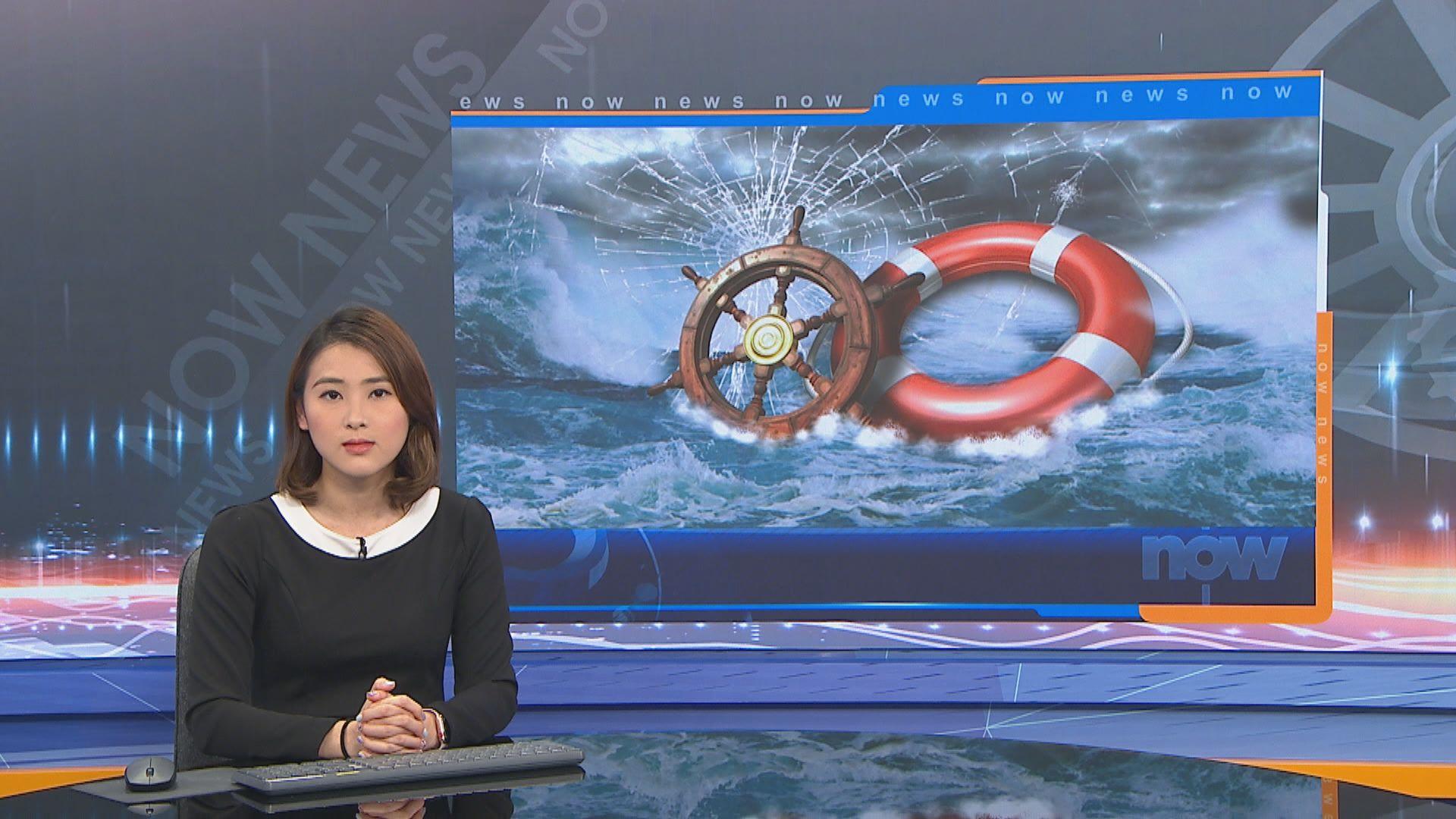 廣東省海上搜救中心尋回南丫島沉沒漁船