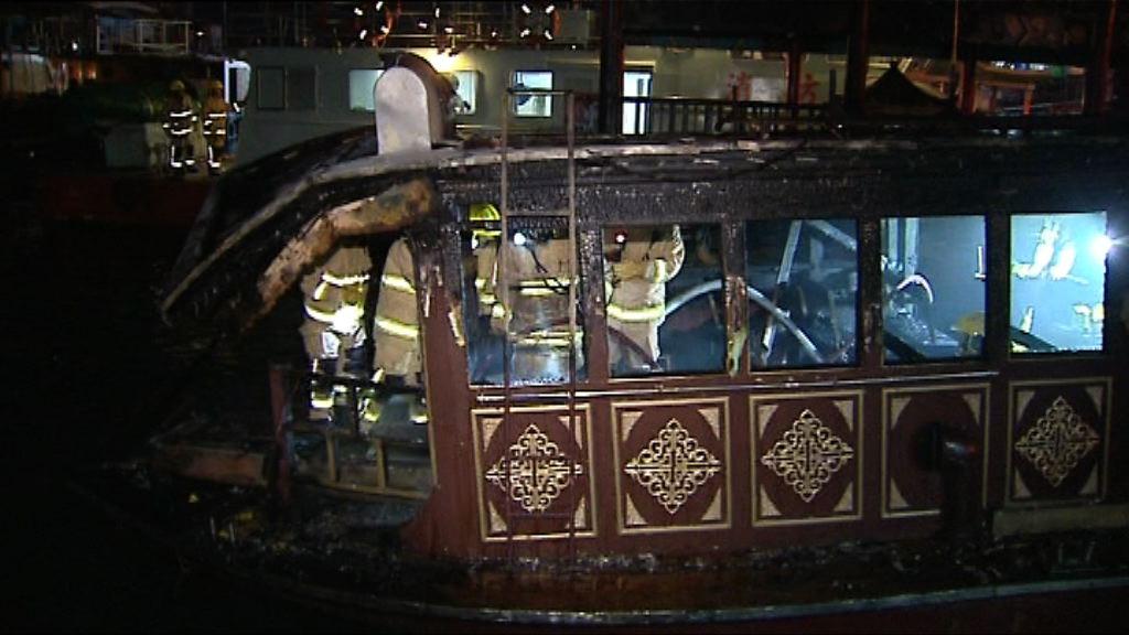 香港仔接駁船起火焚毀