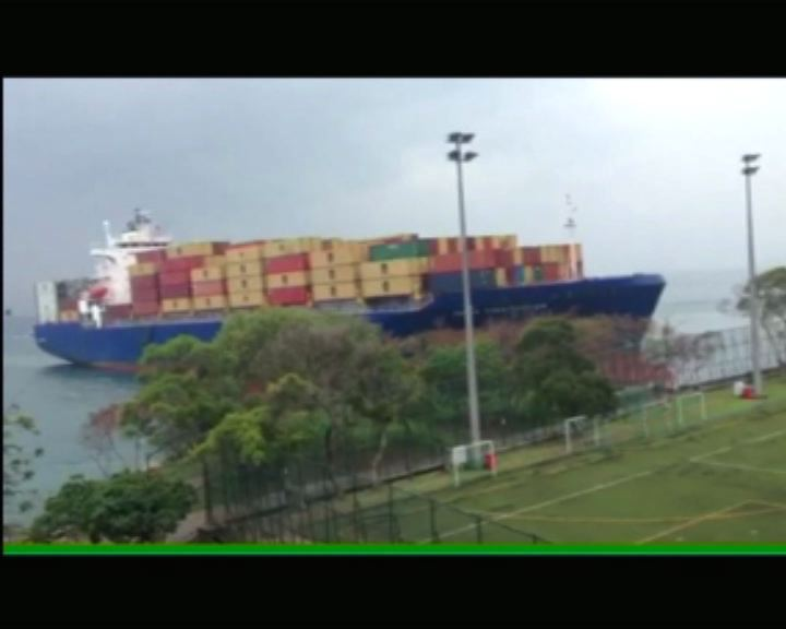 貨櫃船薄扶林沙灣徑對開擱淺