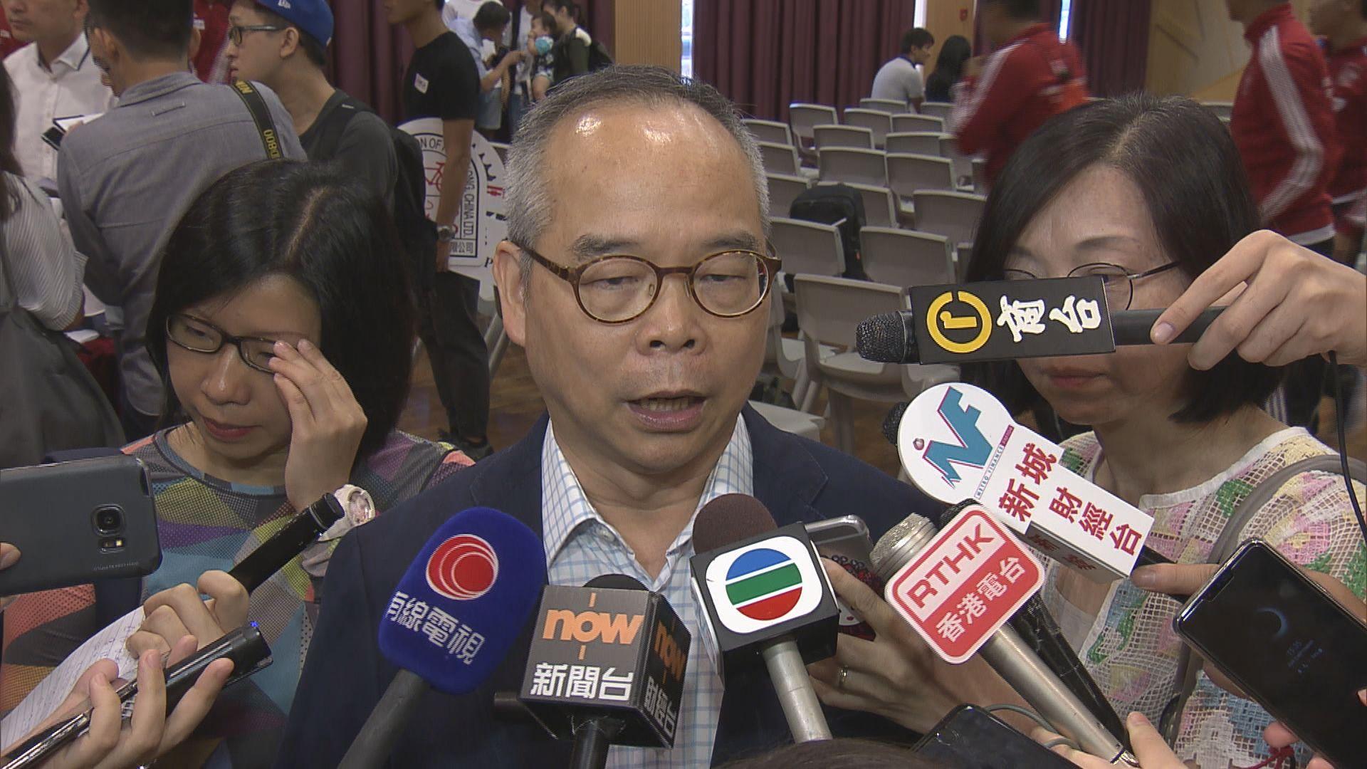 劉江華:將投放600億元發展體育