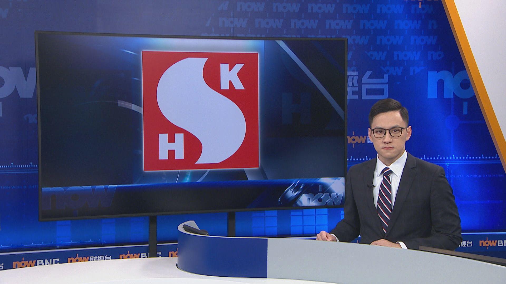 倡削單程證上限 新地:提議僅郭基煇為紓緩香港緊張氣氛