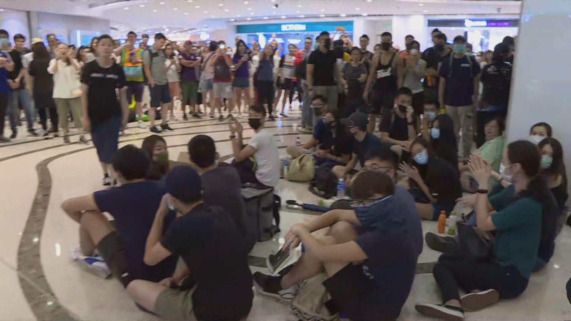 網民發起到港鐵旗下商場閒逛或靜坐