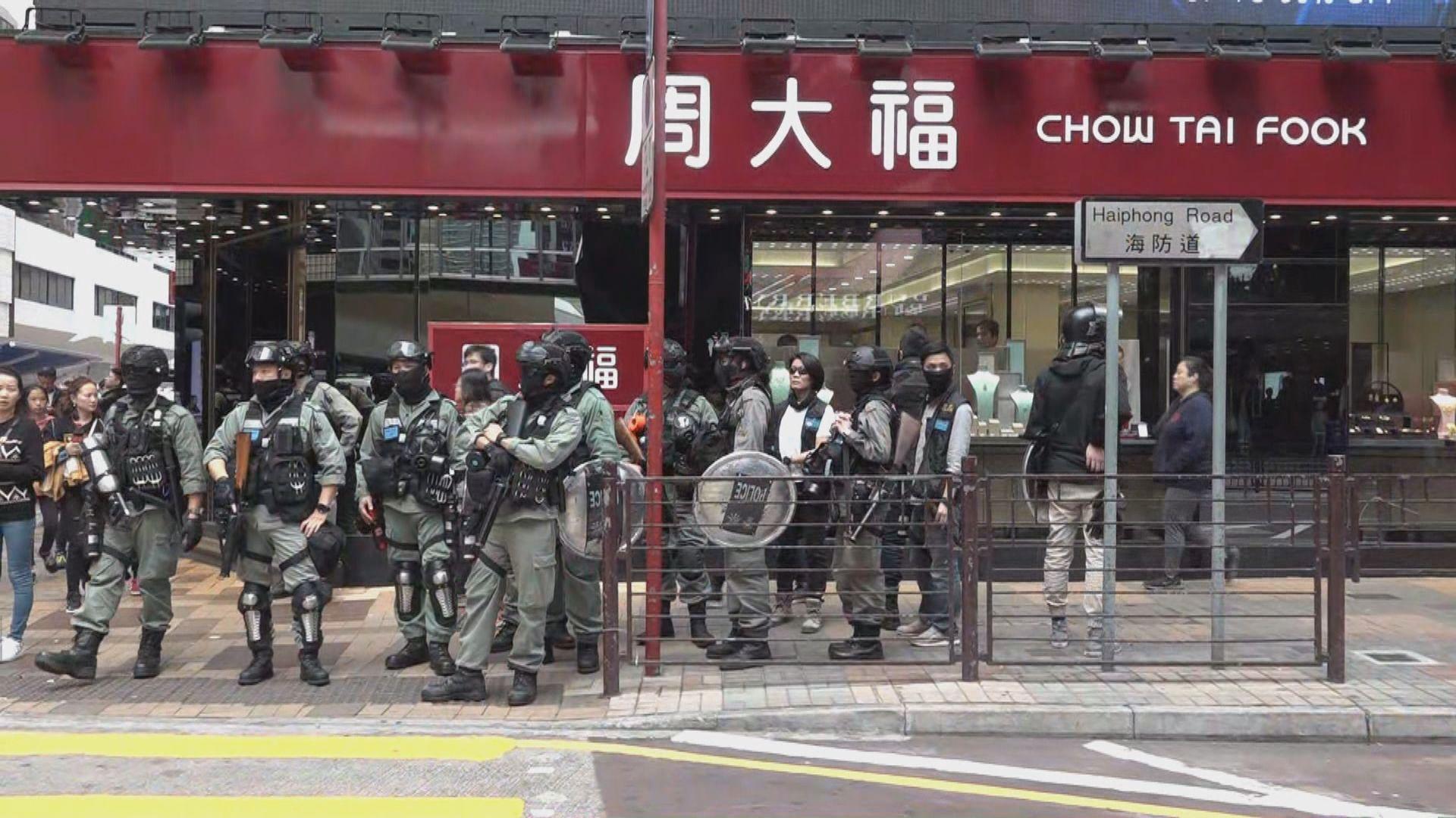 網民發起尖沙咀聚集 防暴警察戒備