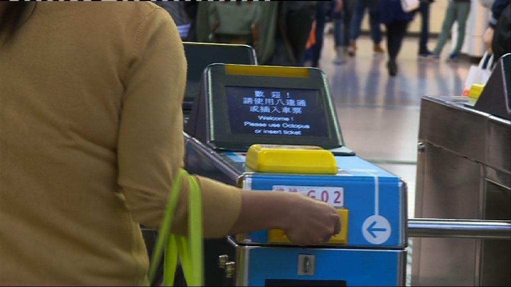 港鐵凍結票價 承諾推出車費優惠