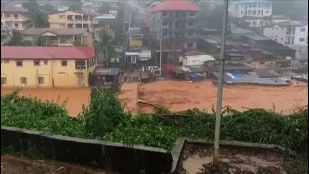 塞拉利昂洪水逾三百人死亡