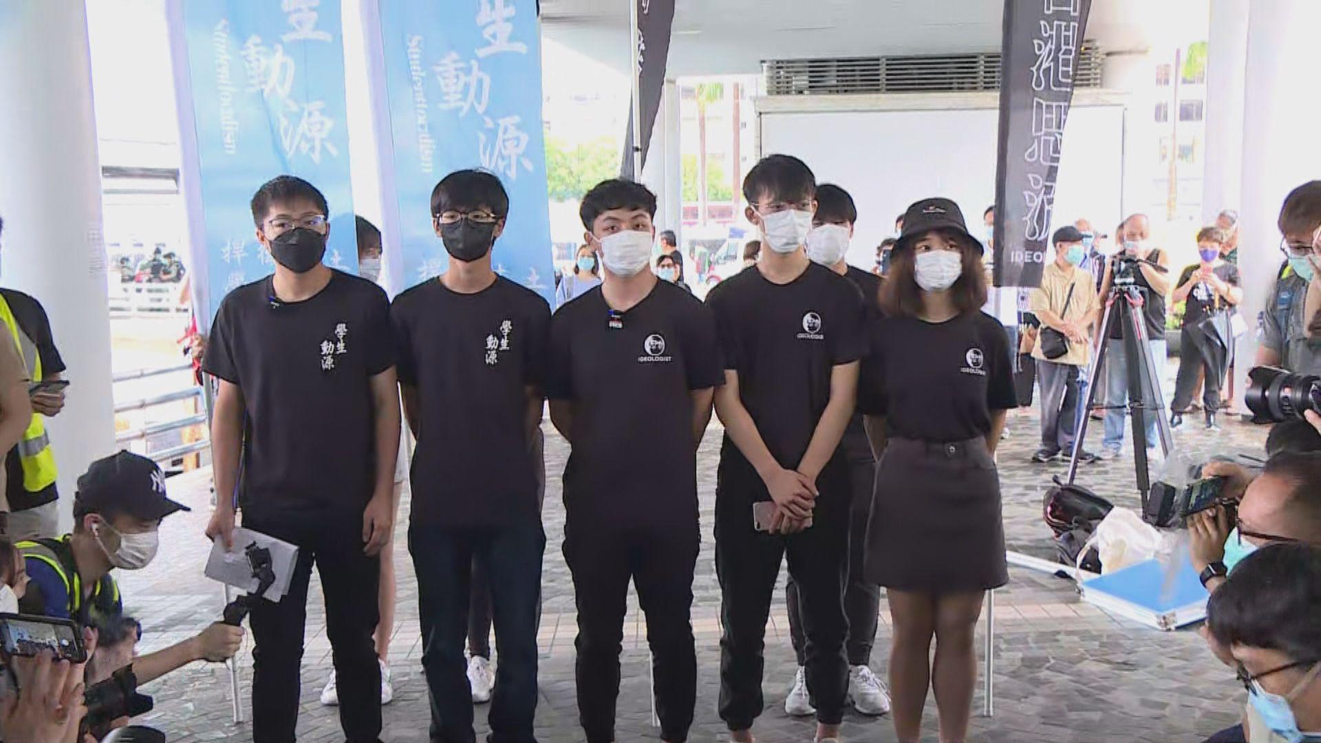 學生動源遊行遭警方反對 防暴警察尖沙咀一帶戒備