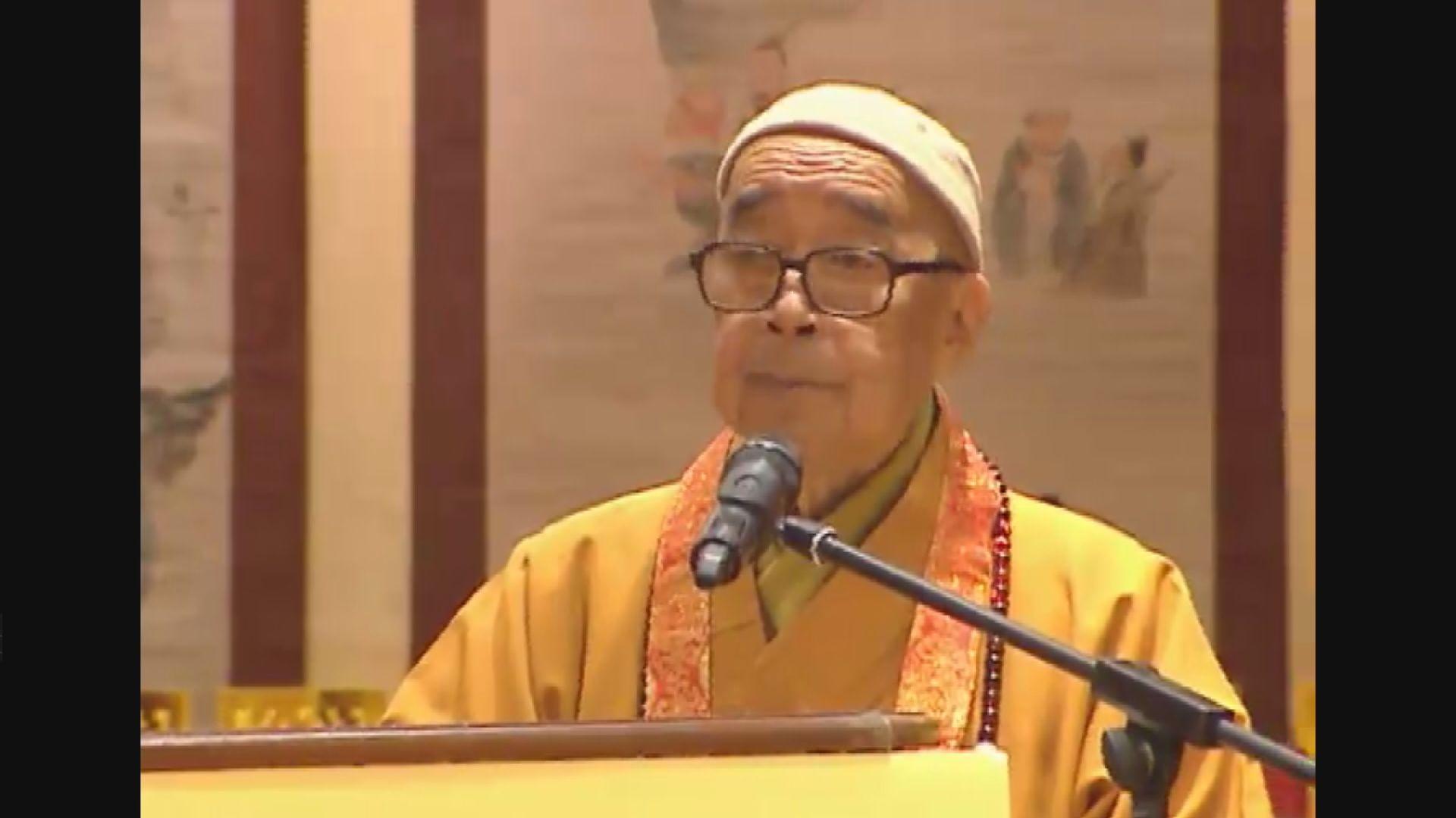 香港佛教聯合會榮譽會長釋智慧離世