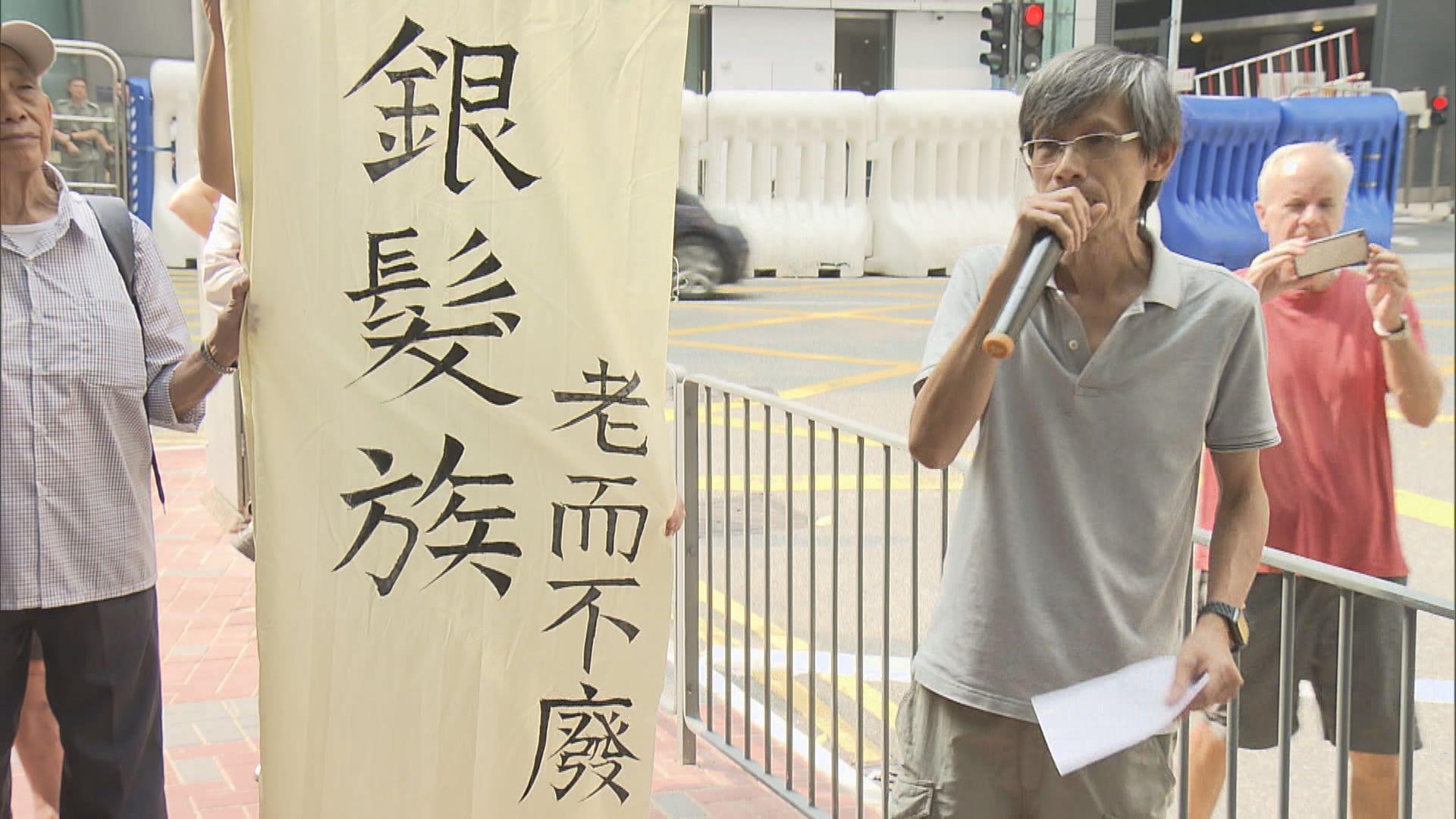 銀髮族靜坐48小時抗議警方濫捕