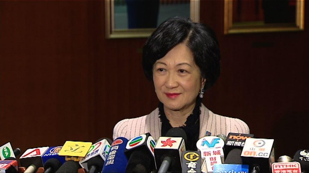 李兆富控誹謗 葉劉:無意收回言論