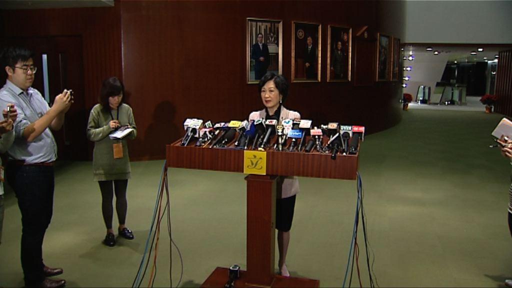 李兆富控誹謗 葉劉稱不擔心訴訟
