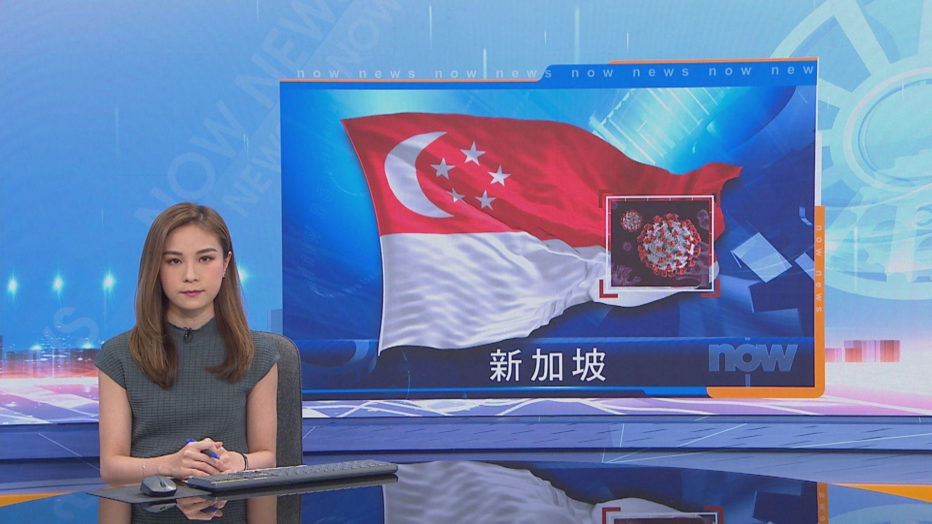 亞洲安全峰會取消於新加坡舉行