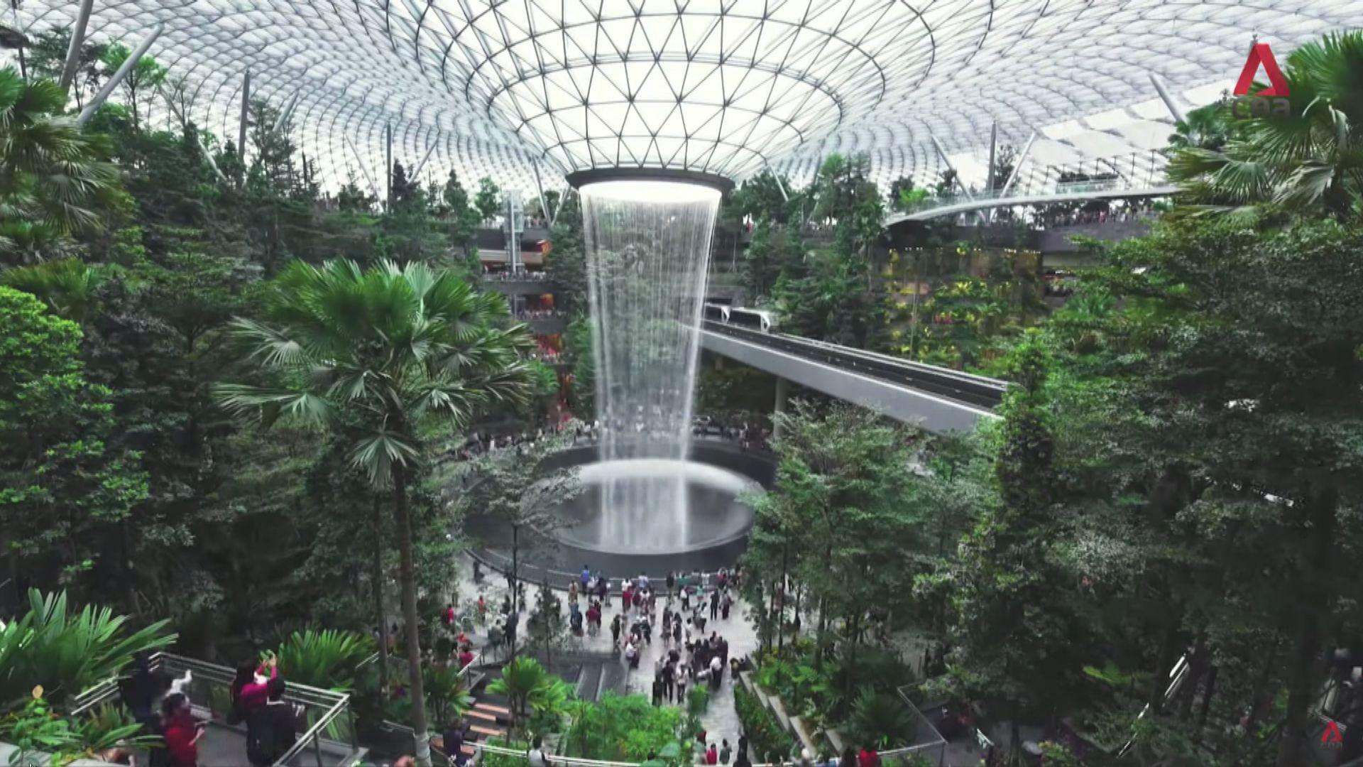 新加坡機場地標啟用 冀增機場競爭力