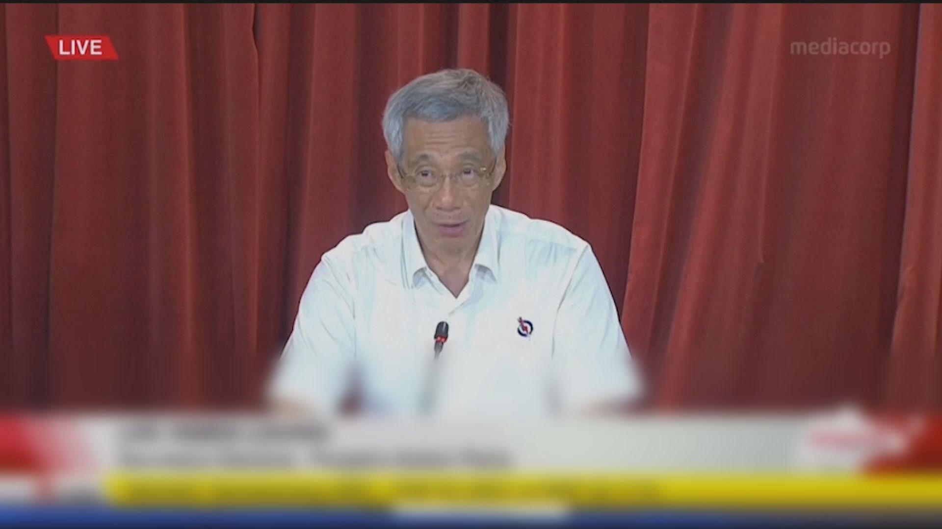 新加坡大選人民行動黨得票率下跌 李顯龍承認不理想