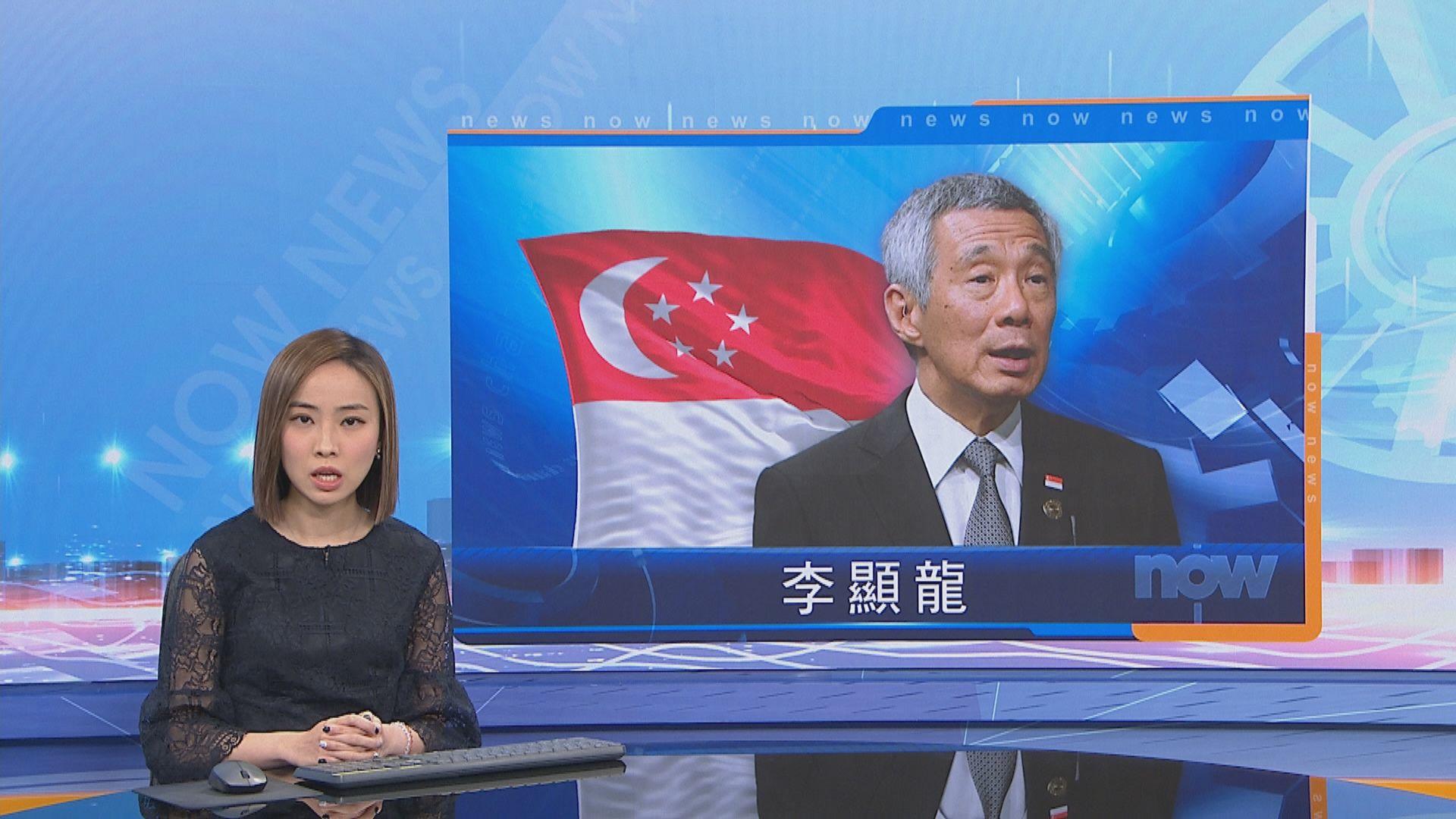 時評人誹謗李顯龍 被判須賠償13.3萬新加坡元