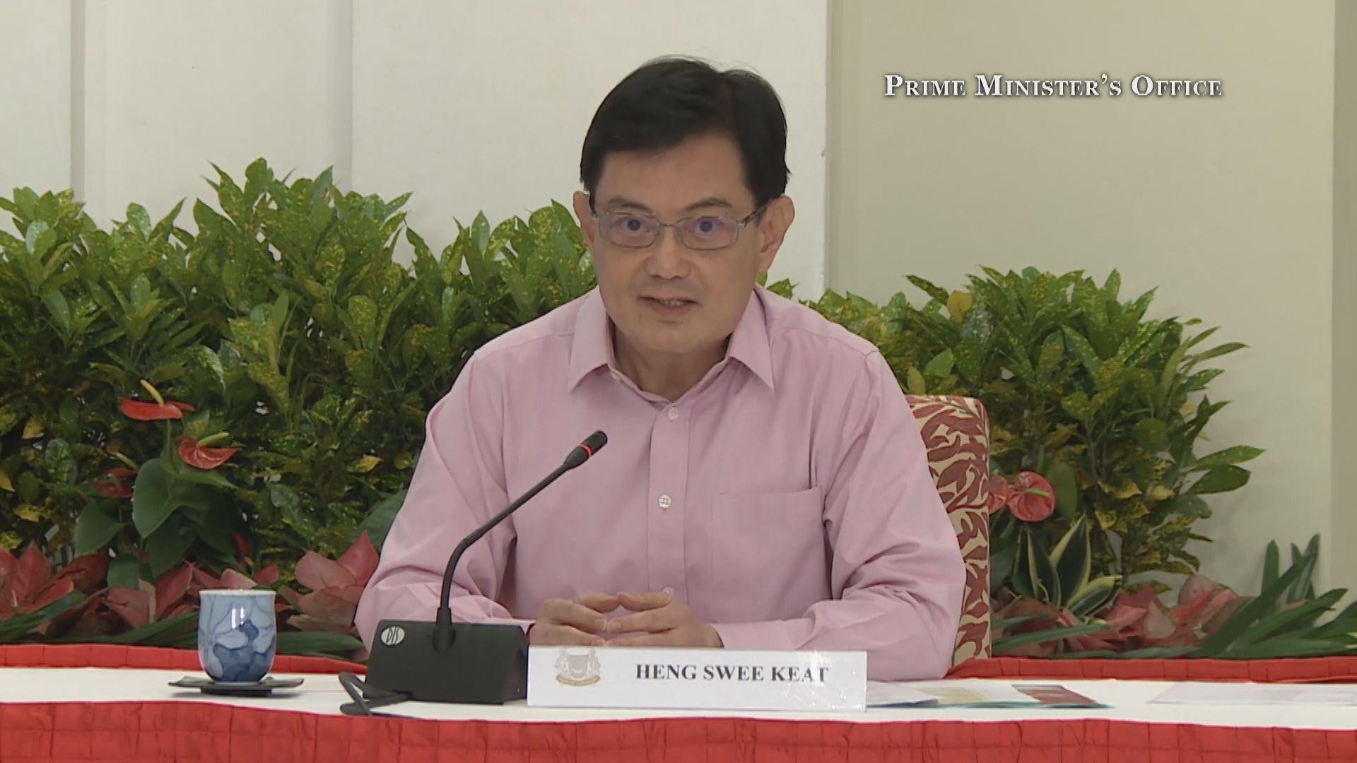 新加坡四名閣員有望成為總理接班人