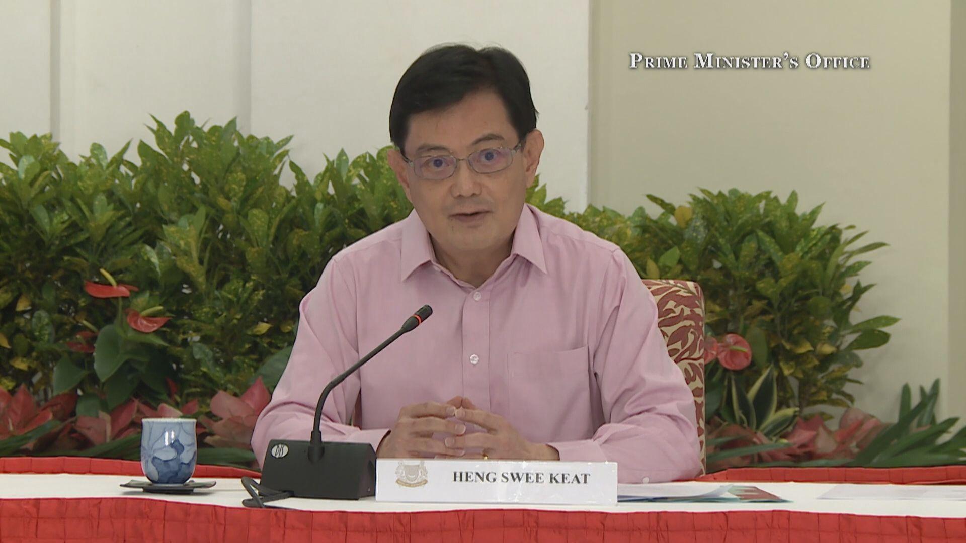 新加坡副總理放棄擔任第四代班子領軍人物