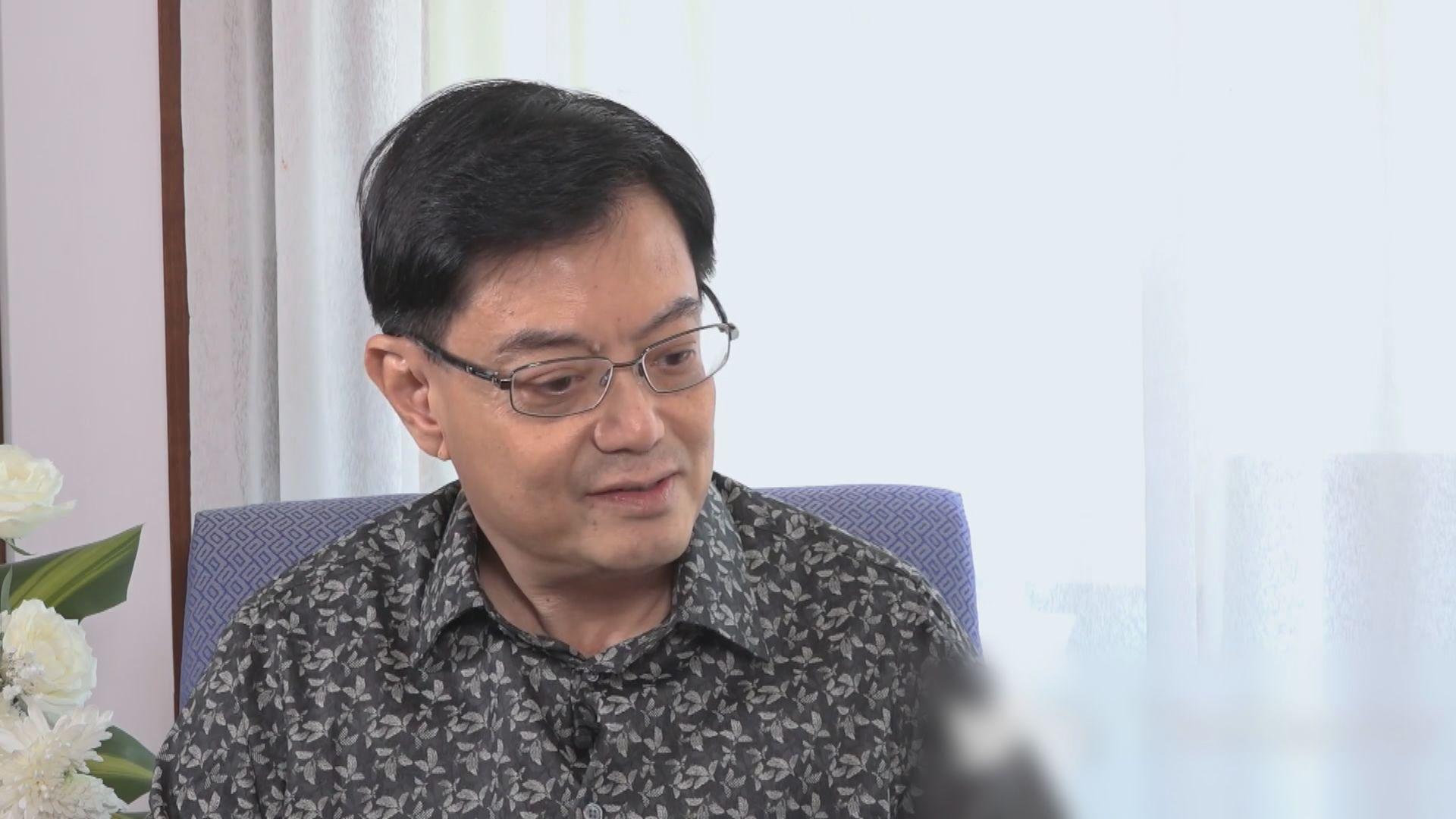 新加坡執政黨公布新一屆黨中央執委會名單
