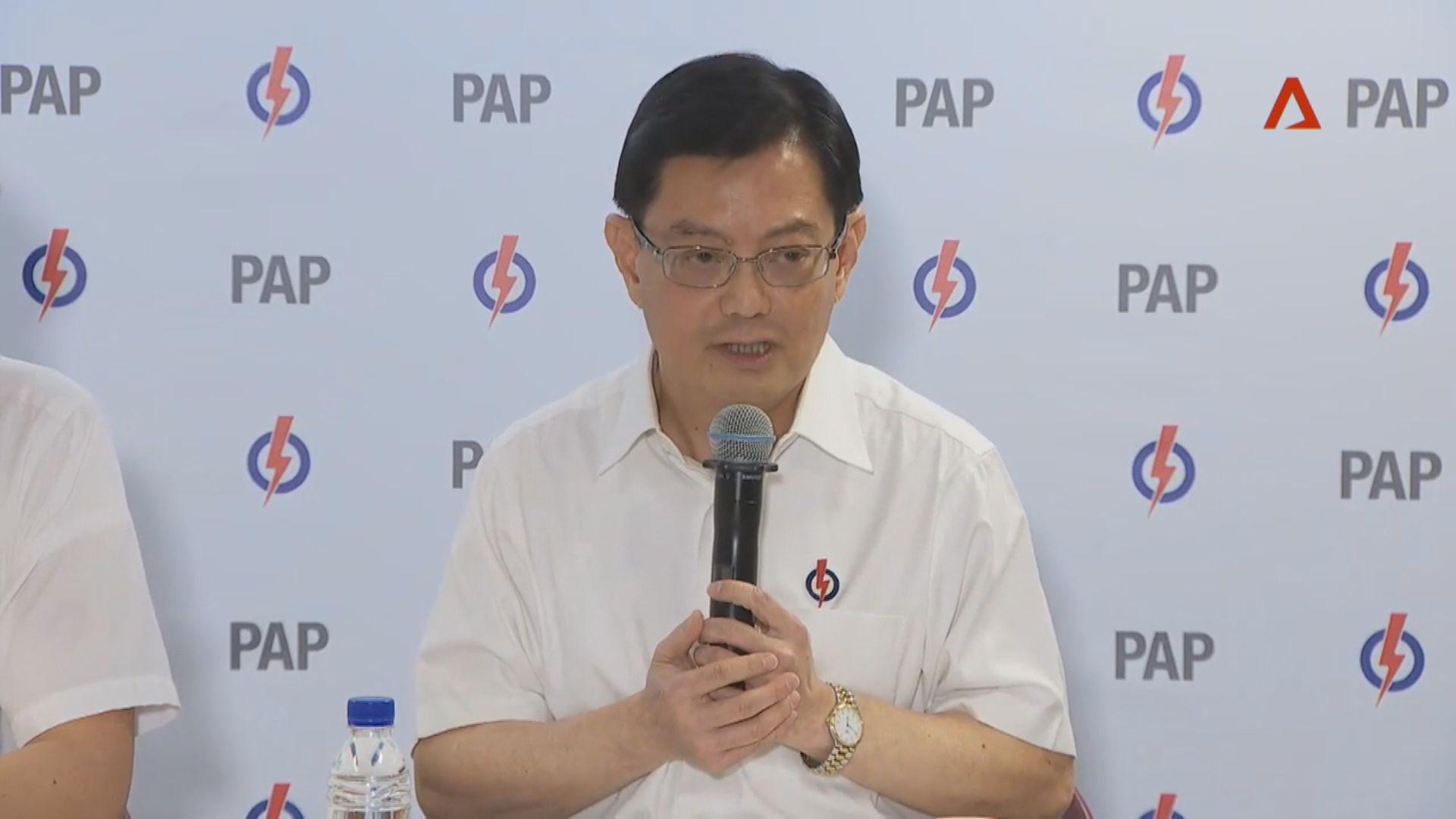新加坡財長王瑞杰出任執政黨第一助理秘書長