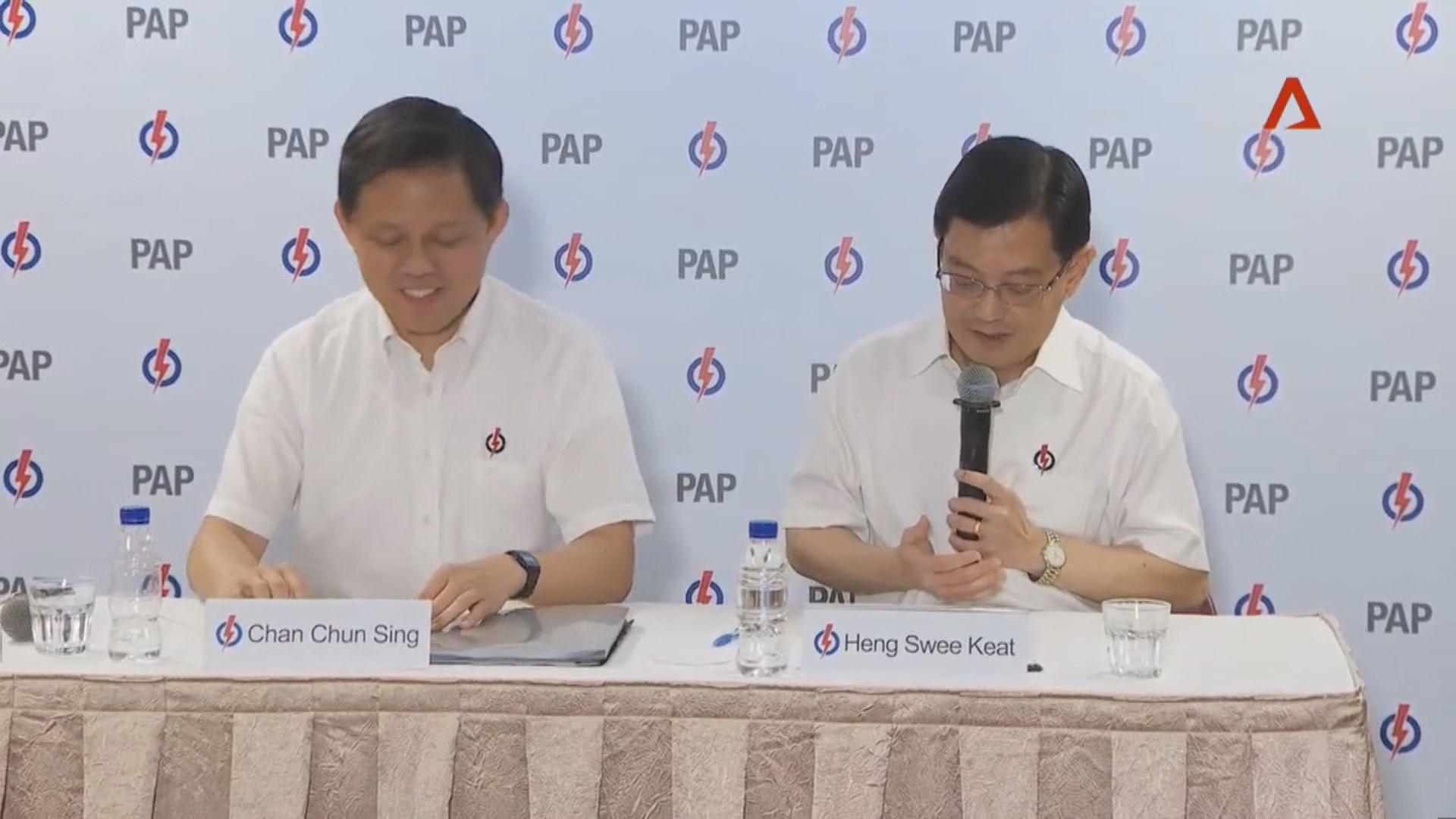 新加坡內閣高官減薪一個月 前線醫護獲特別獎金