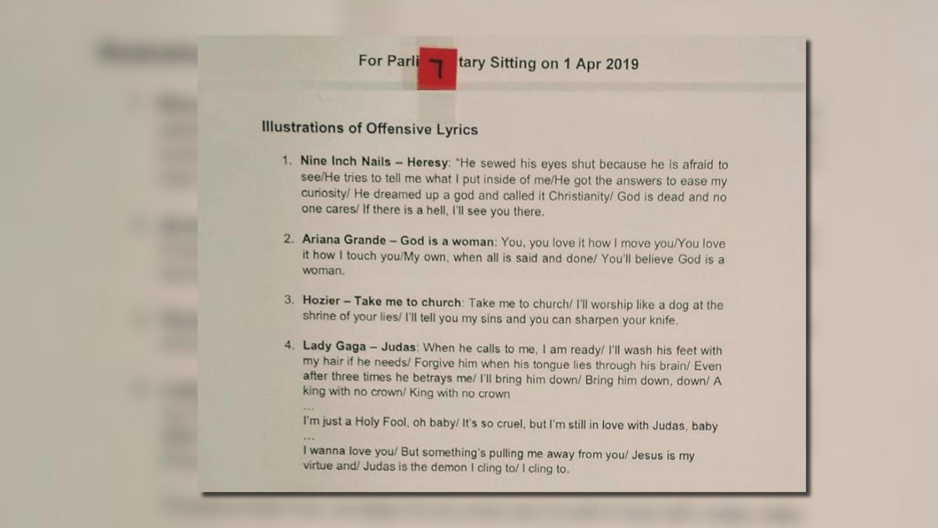 新加坡列出具冒犯性歌詞名單