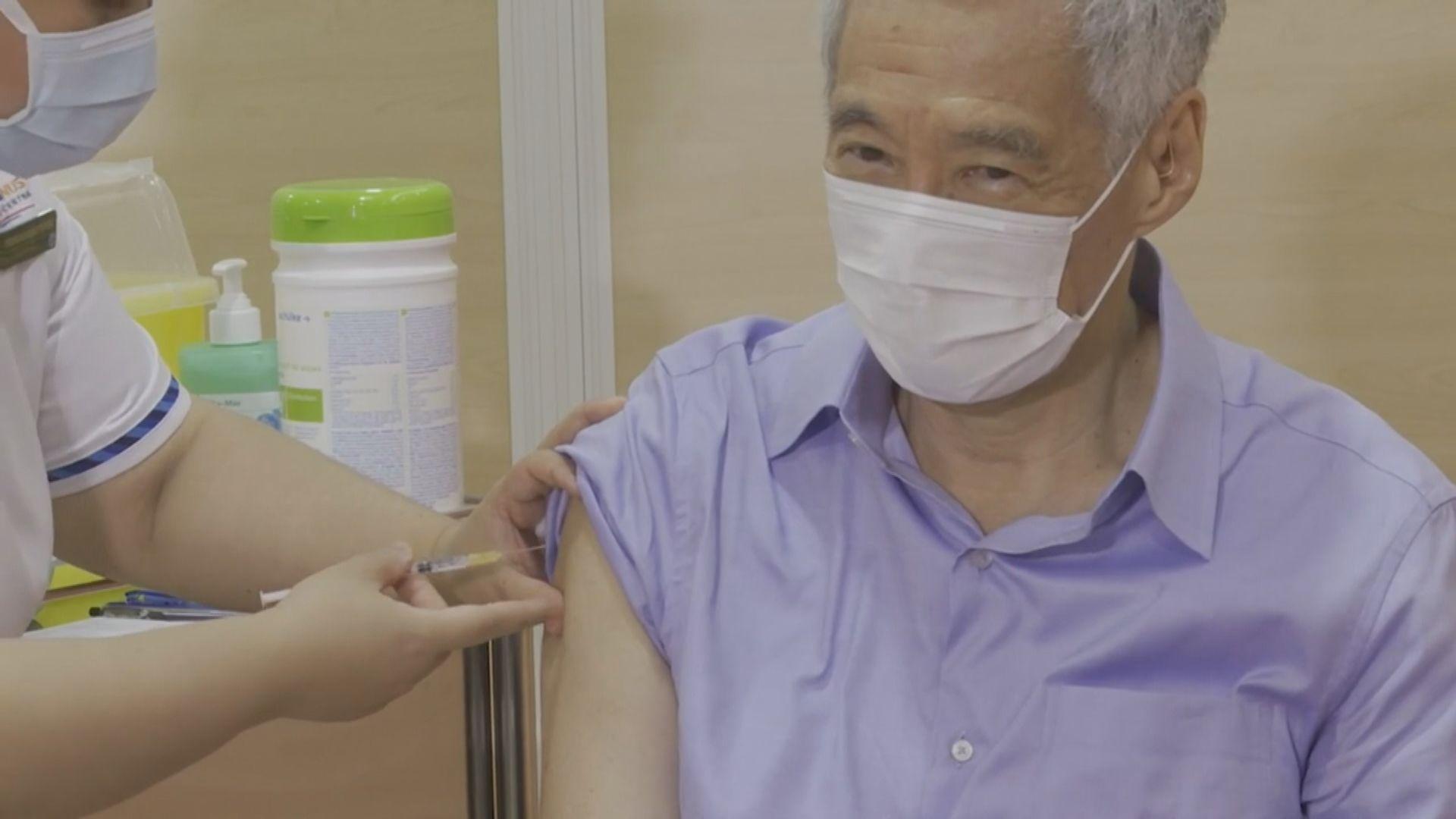 新加坡總理接種新冠病毒疫苗 呼籲民眾踴躍接種