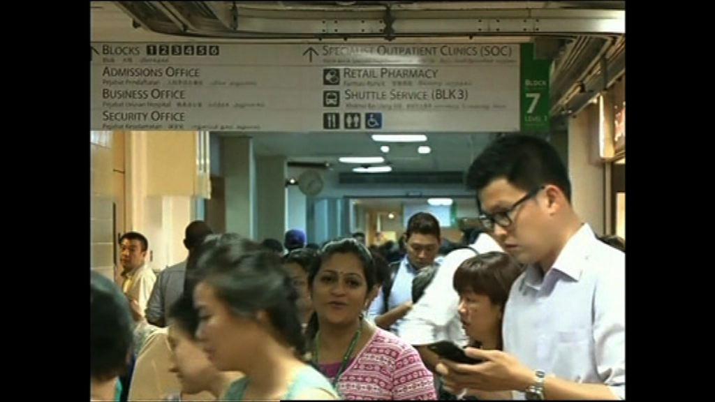 黑客入侵新加坡150萬病人資料