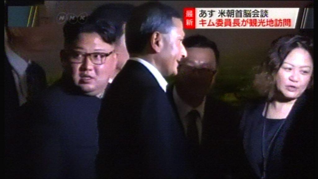 新加坡外長等官員陪同金正恩夜遊