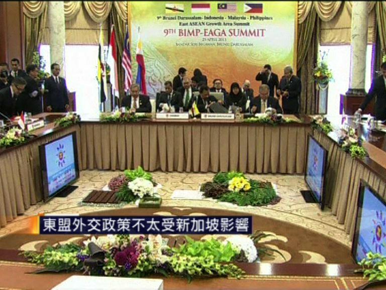 東盟外交政策不太受新加坡影響