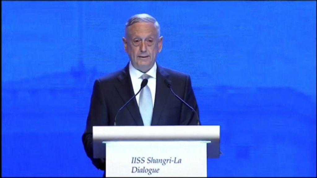 美國願與中國建立目標為本關係