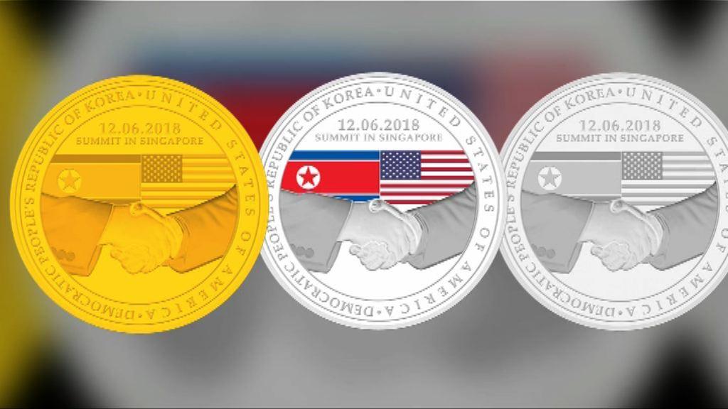 新加坡為美朝峰會推出紀念章