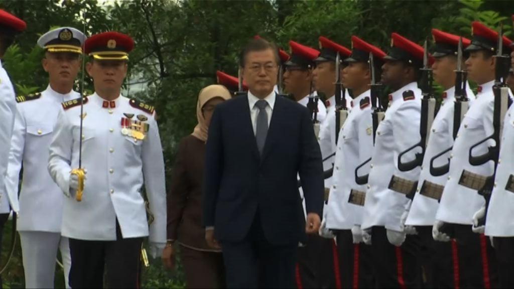 南韓盼今年內結束半島戰爭狀態