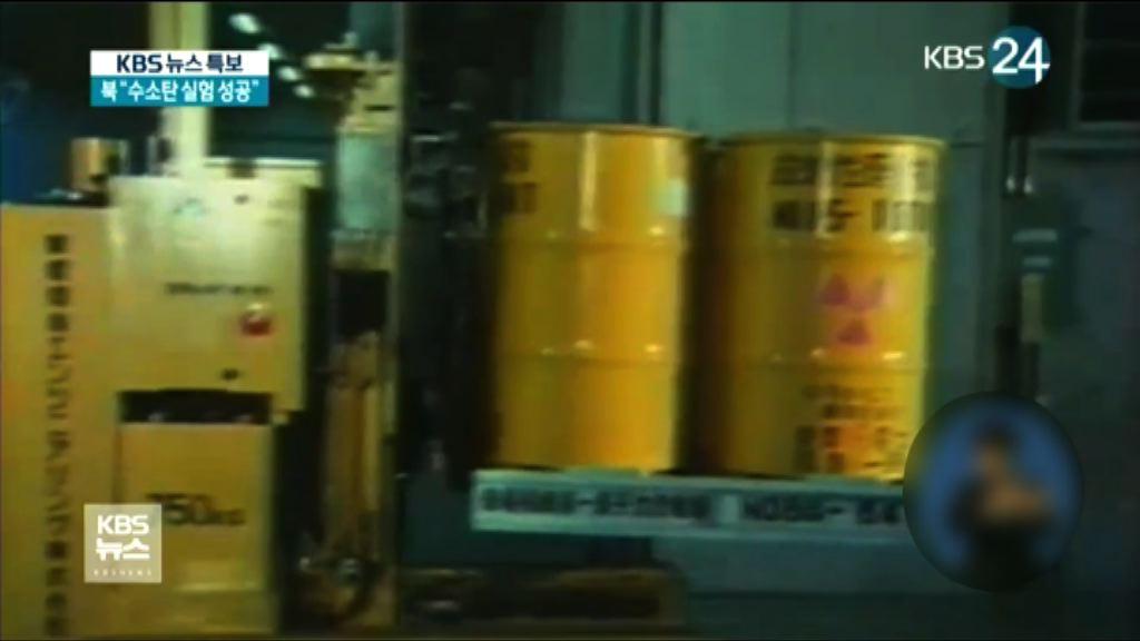 蓬佩奧重申美國目標仍是北韓完全棄核