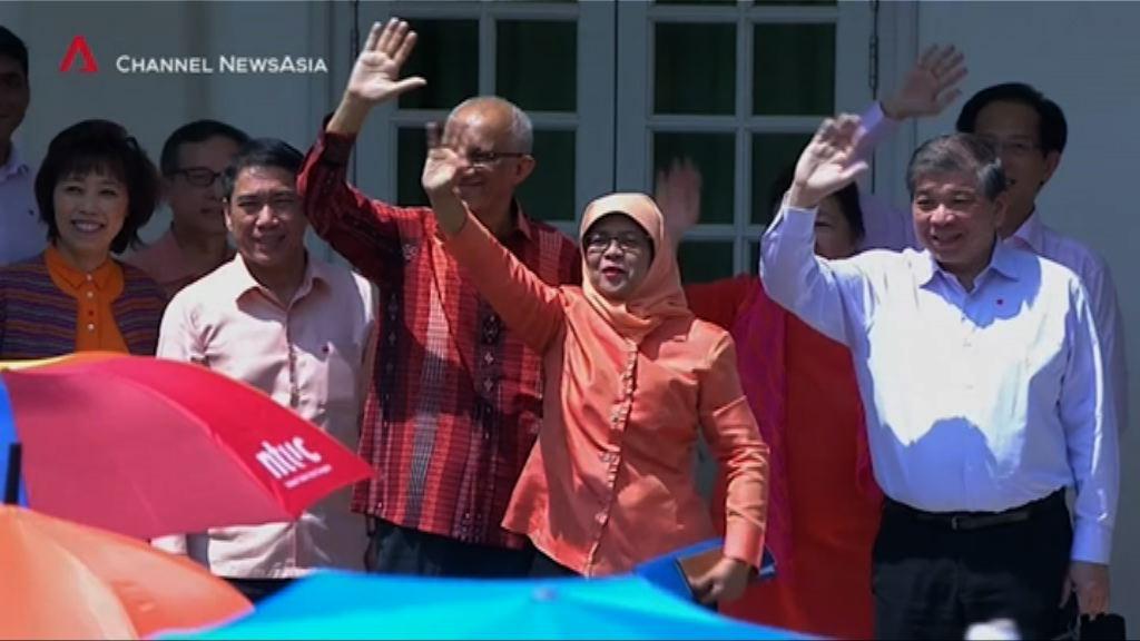 馬來裔前議長哈莉瑪自動當選為新加坡總統
