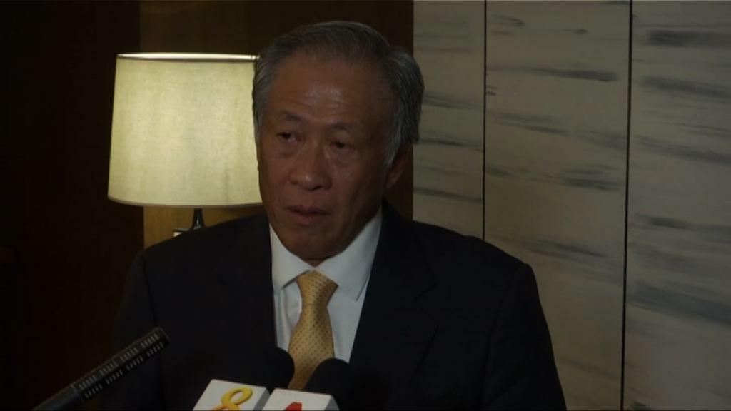 新加坡:會做好美朝峰會東道主角色