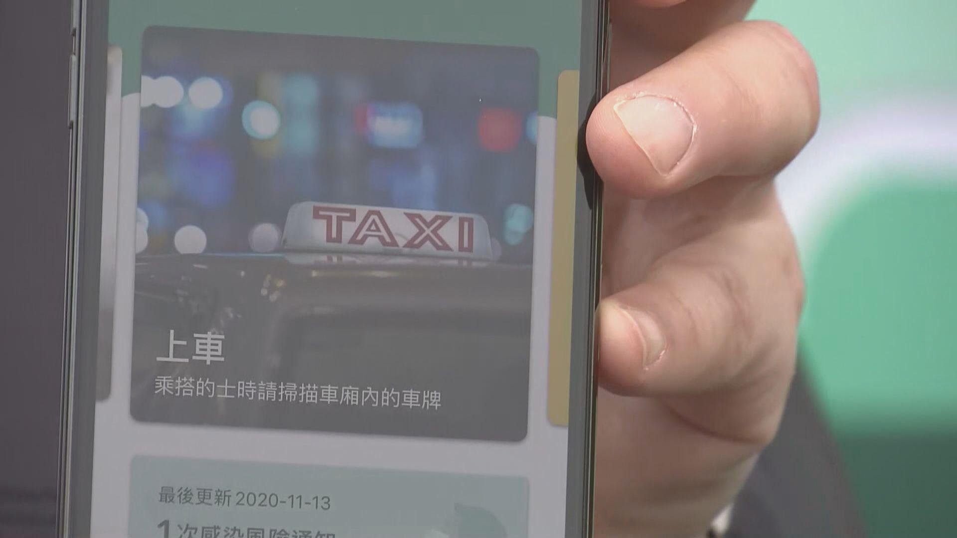 「安心出行」明啟用 薛永恒:政府無中央系統記錄市民資料