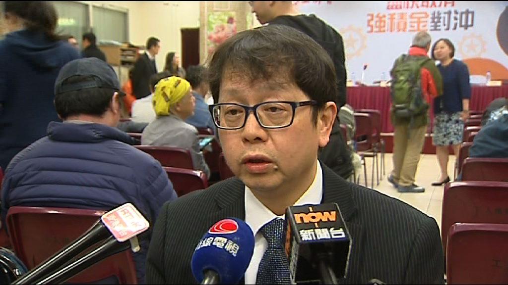蕭偉強:大橋工業意外有否涉違規仍需調查