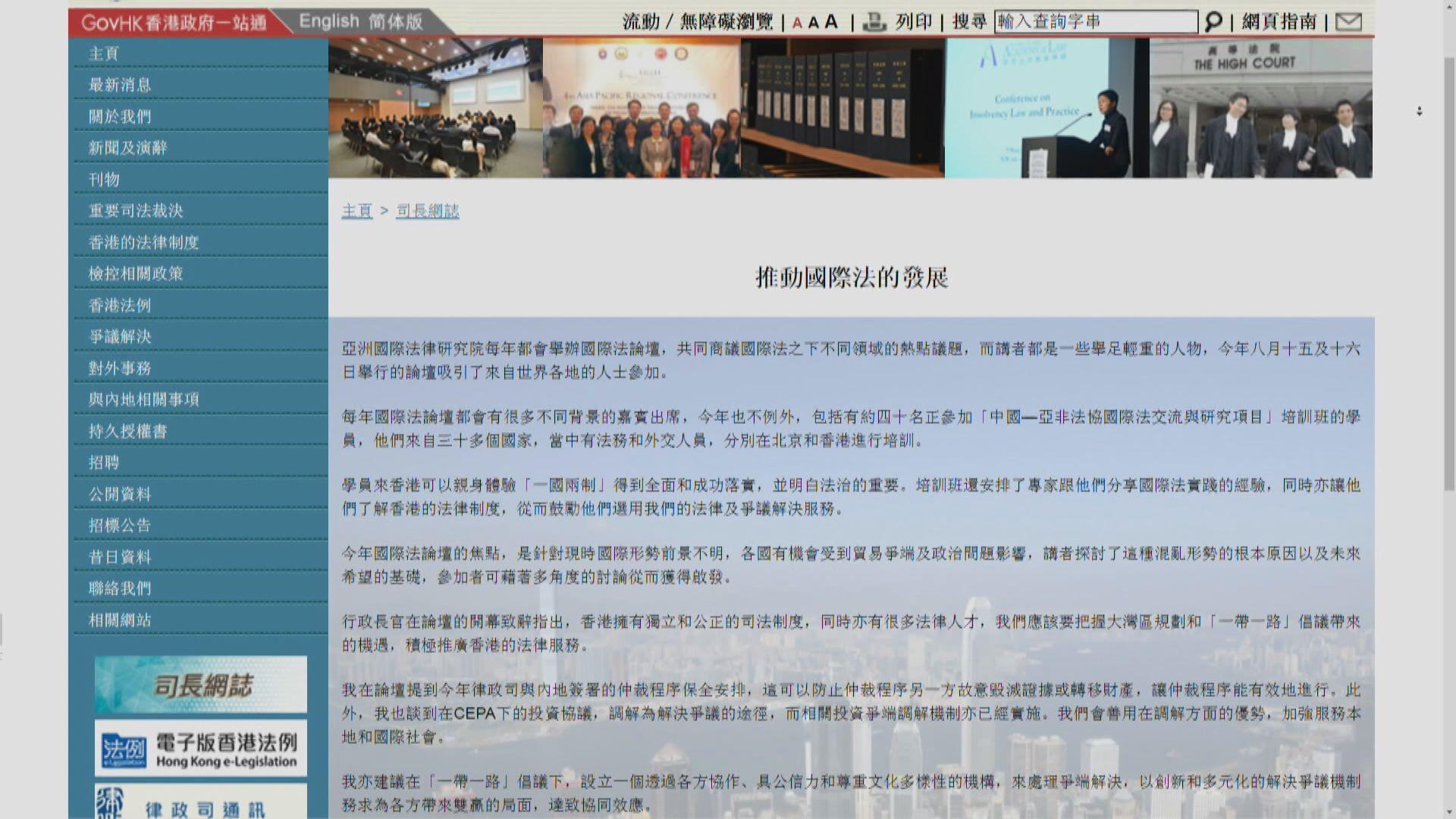 鄭若驊:應透過對話而非暴力來尋求共識