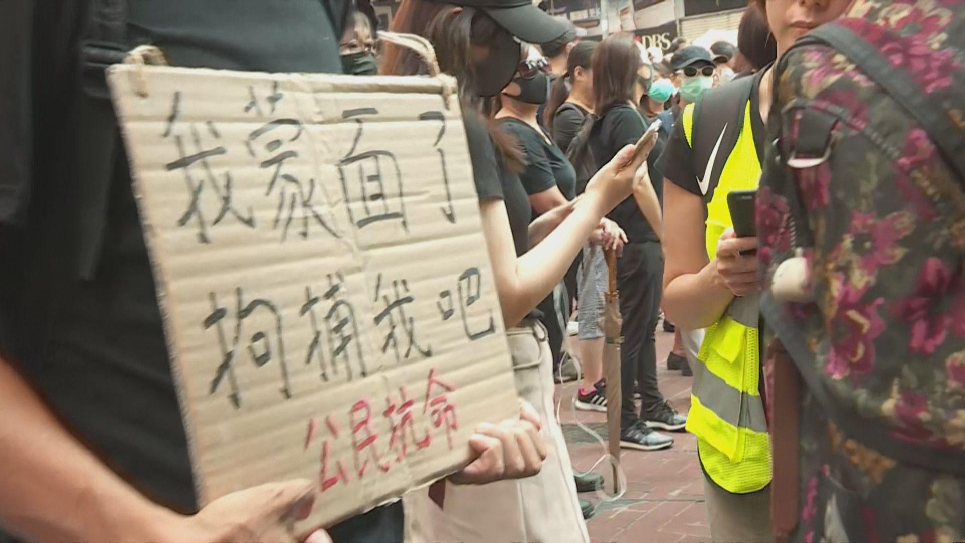 鄭若驊指禁蒙面法對市民權利的干擾極為有限