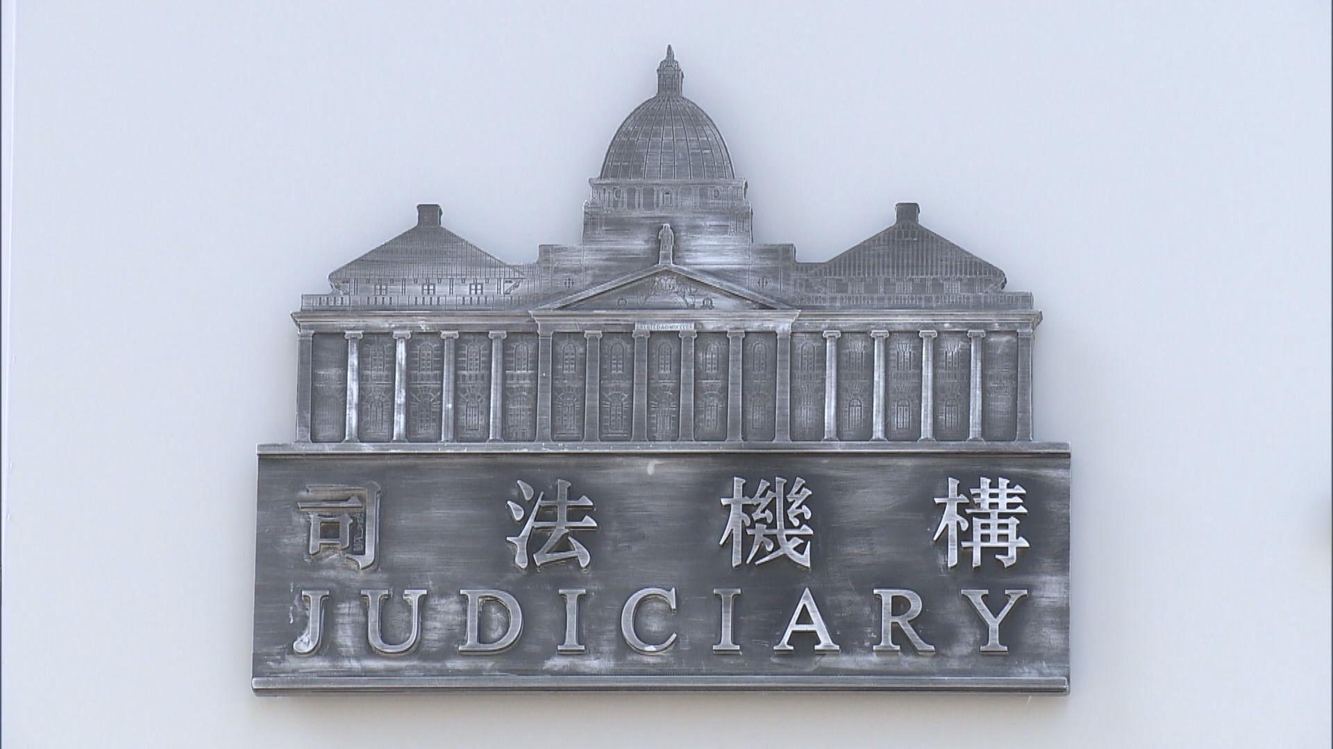 鄭若驊:法官也會有錯 律政司會按原則和程序提出上訴