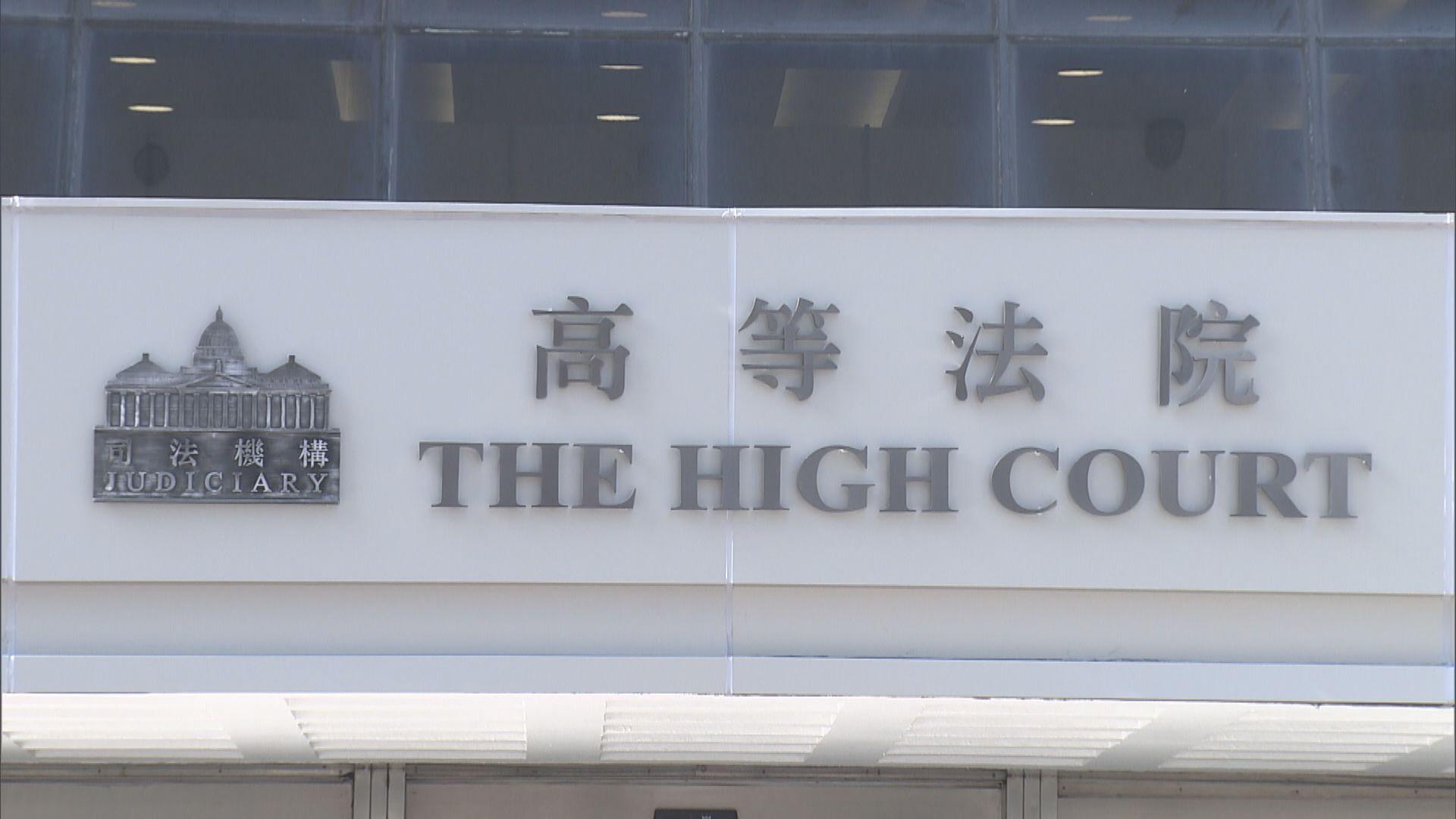 鄭若驊:去年11宗刑期覆核申請得直