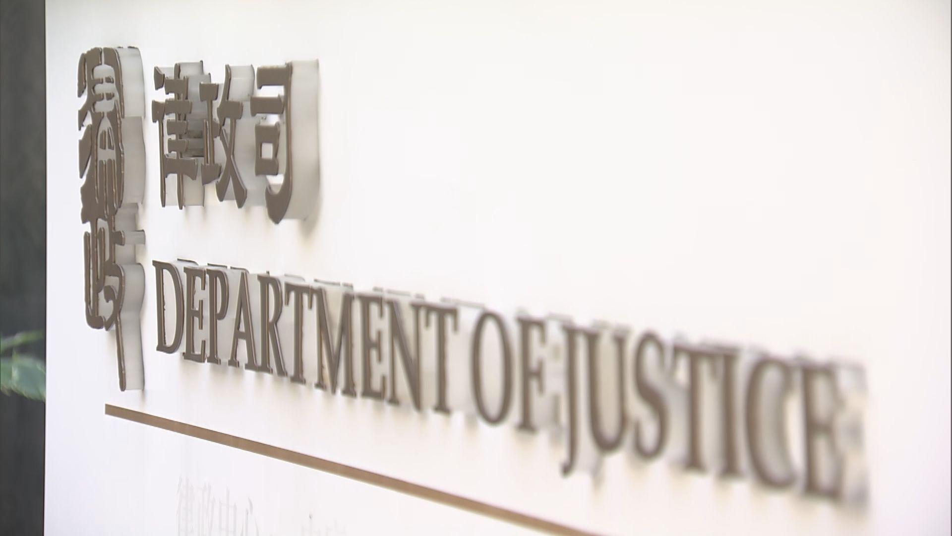 鄭若驊:去年提17宗刑期覆核 15宗獲判得直
