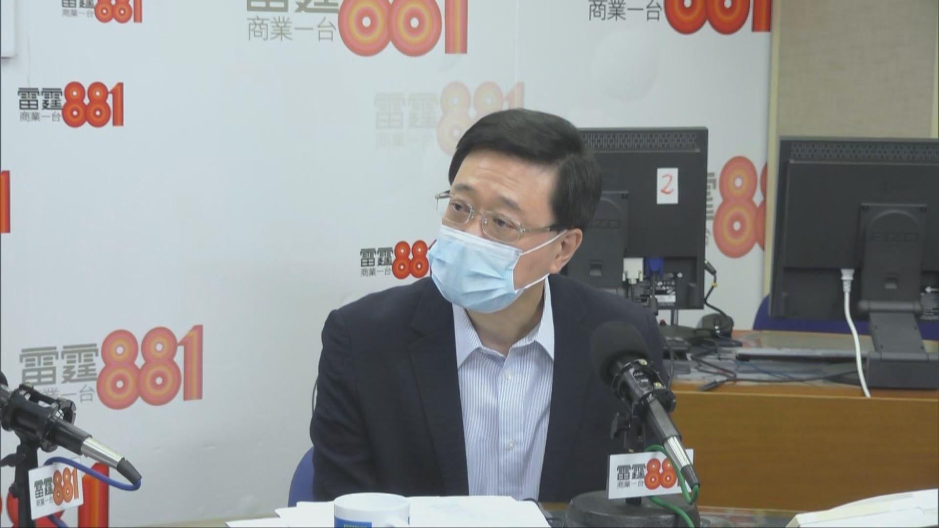 李家超批加拿大暫停與香港引渡協議是以政治凌駕法治