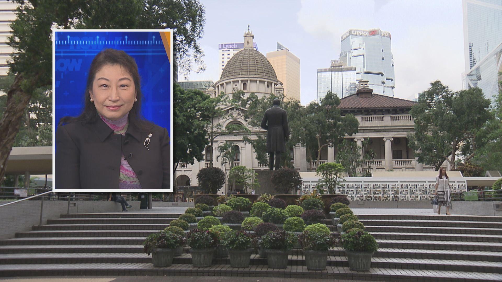 鄭若驊:國安法加入嚴格保釋門檻非否定無罪推定
