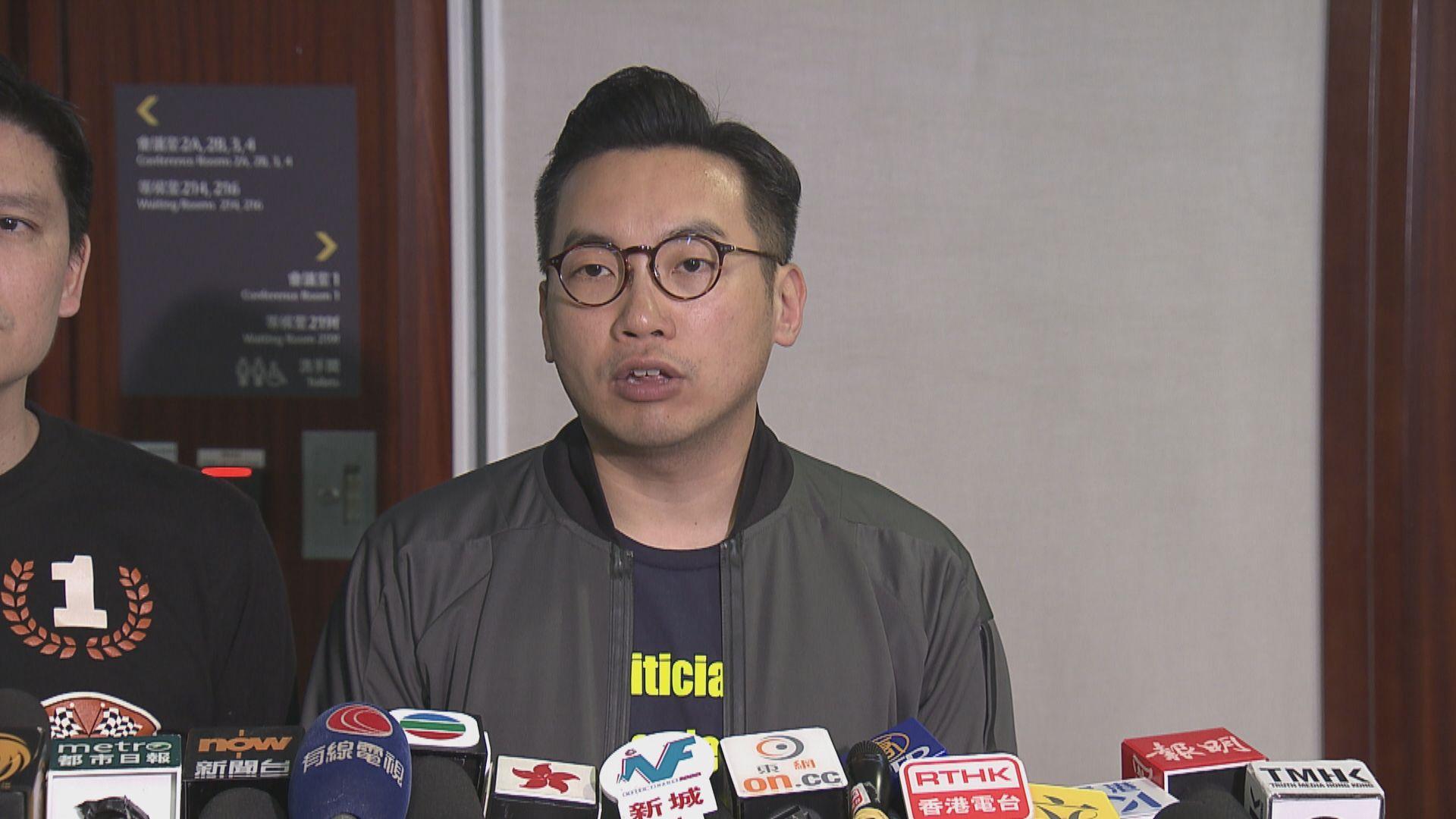 議員要求公開不檢控鄭若驊法律意見