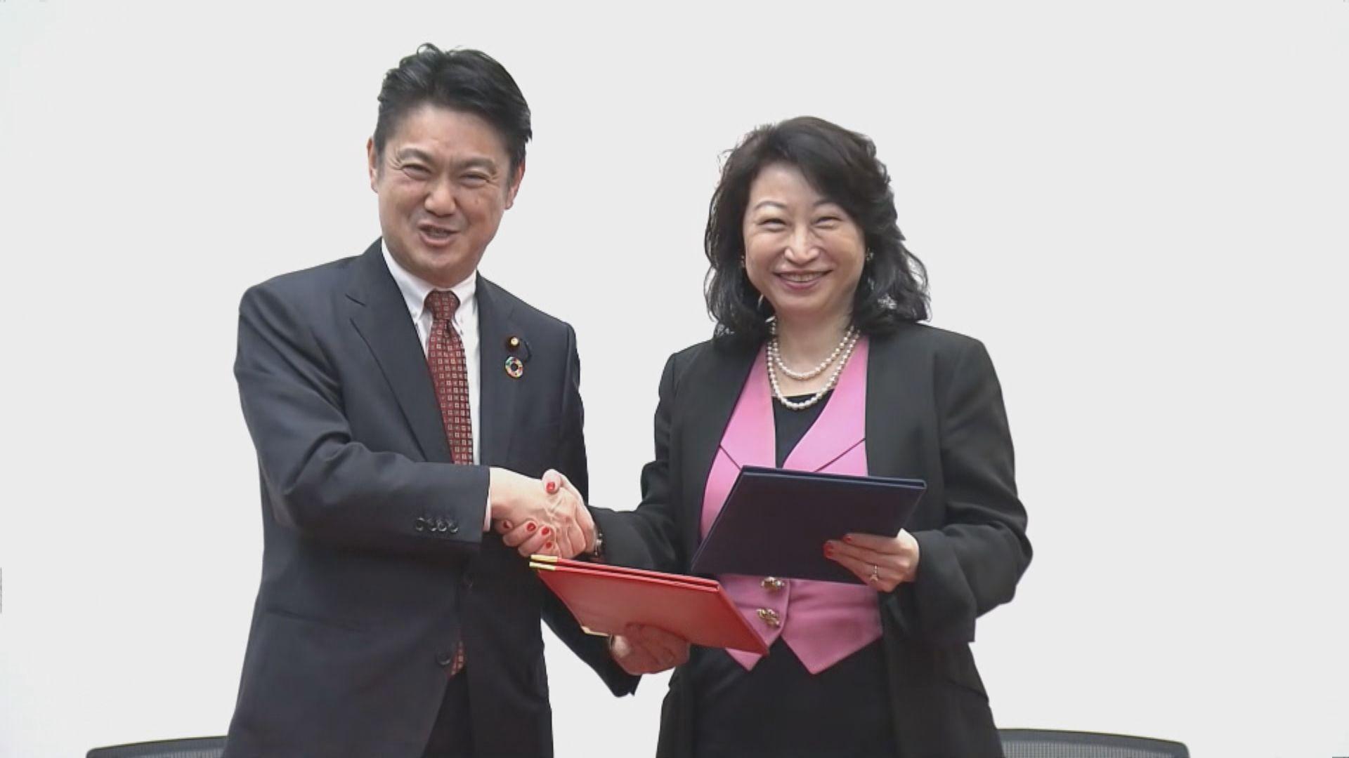 律政司與日本法務省簽署合作備忘錄