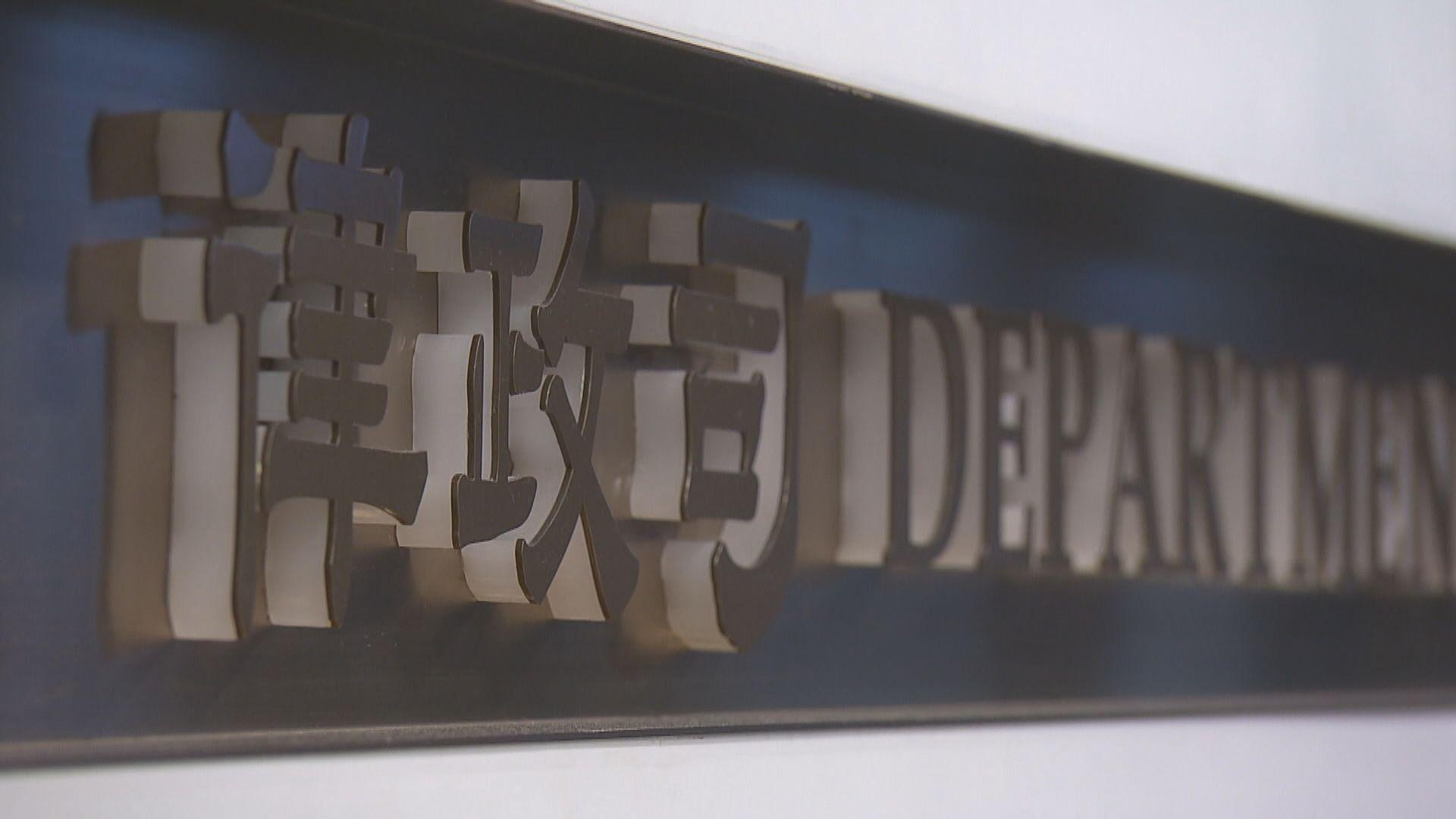 鄭若驊:向公眾作出真誠致歉 願接受批評