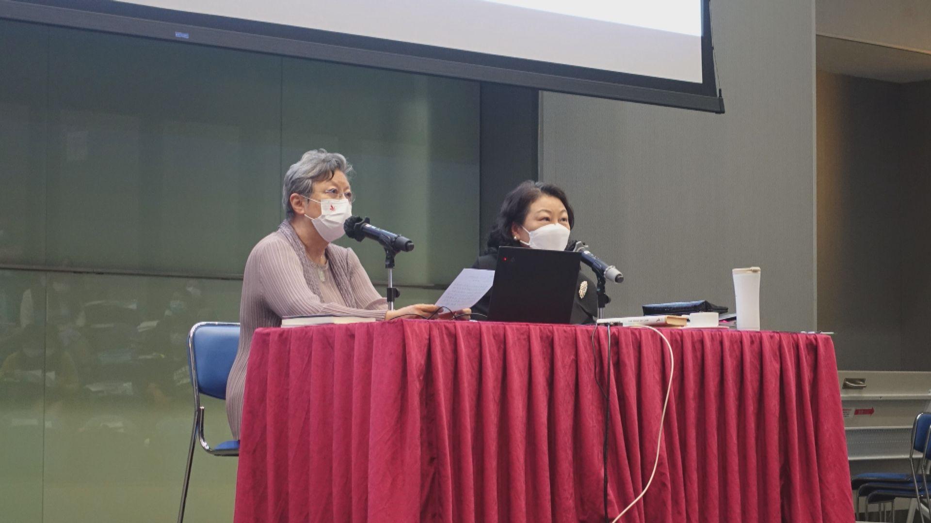 鄭若驊向逾百教師講解法治觀念和香港法律制度