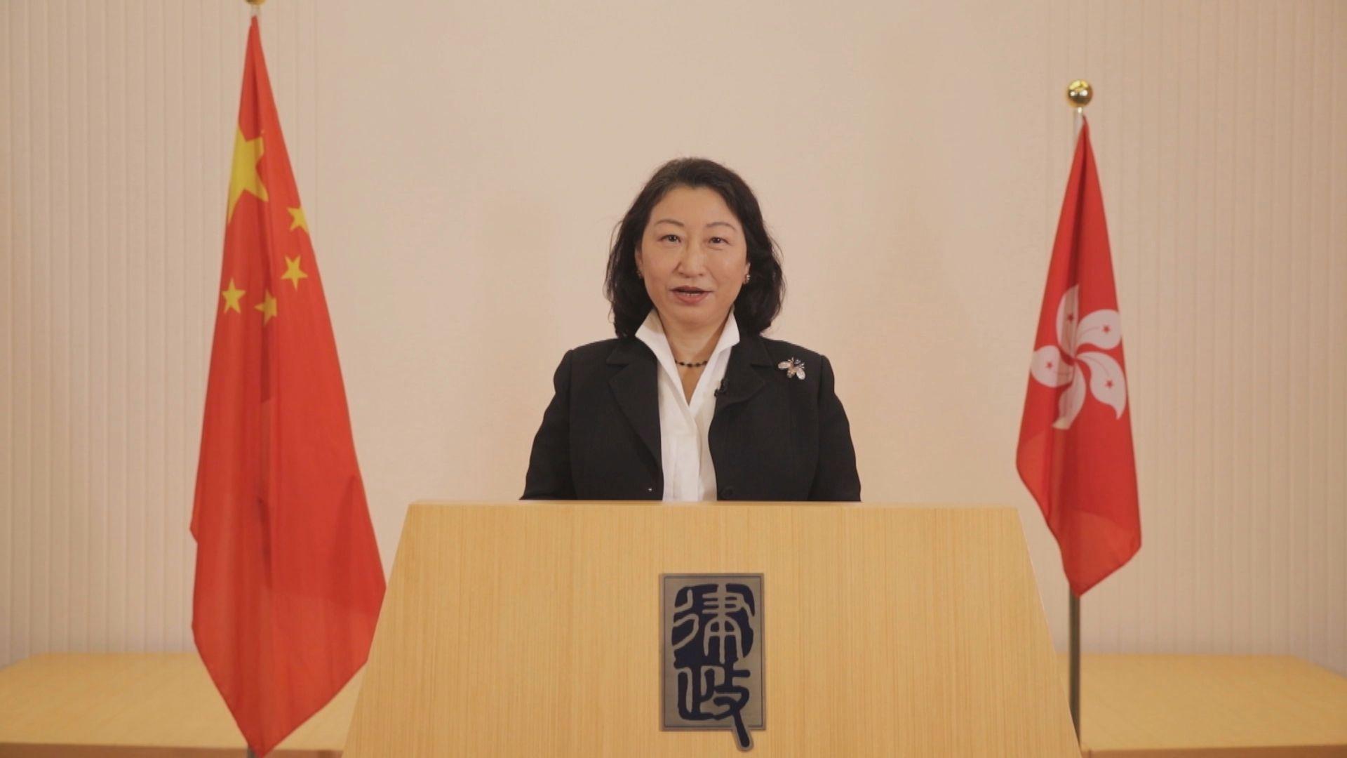 鄭若驊在聯合國人權理事會視像發言