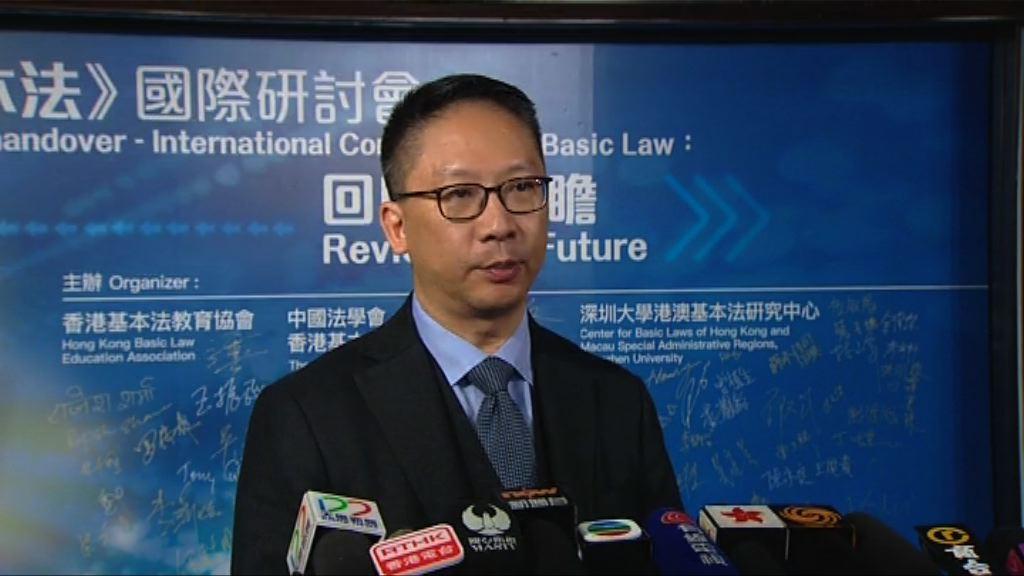 王振民:批評共產黨的港人是花崗岩頭腦
