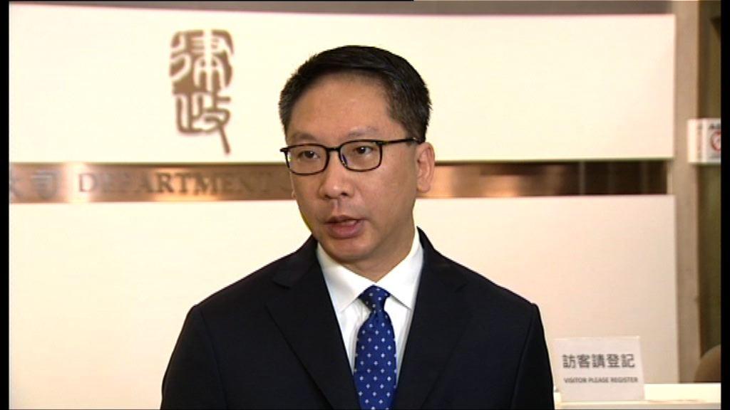 袁國強:選舉主任有權就參選人資格裁決